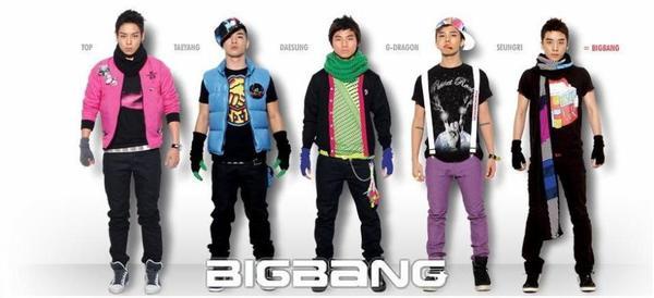 ..::II Big Bang II::..