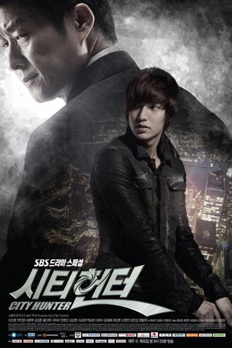 city  hunter ( drama)