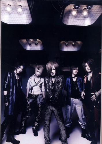 Fanfiction fantastique the Gazette - Chapitre six