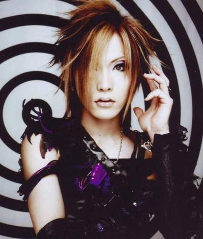 Fanfiction fantastique the Gazette - Chapitre sept