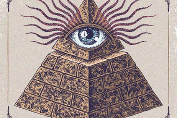 Vive l'Oligarchie et son président Illuminati !!