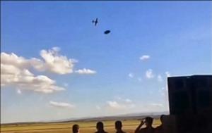 Un OVNI s'invite à un spectacle d'aviation en Argentine