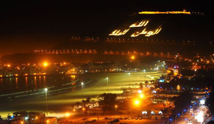 Un étrange bruit entendu dans plusieurs villes du Maroc