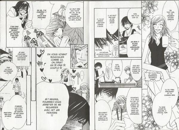 Junjou romantica Tome 3-1