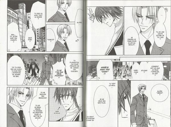 Junjou Romantica Tome 3-12