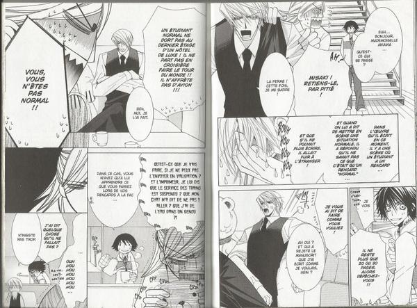 Junjou Romantica - Tome 8-5