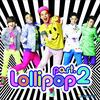 Big Bang - Lollipop Pt.2