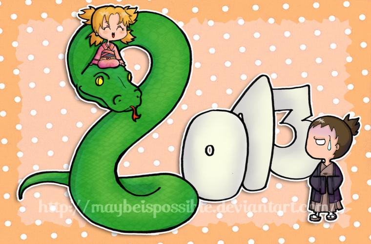 Bienvenue  2013 !