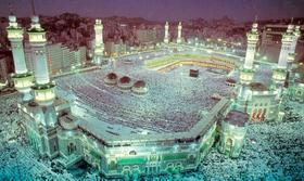 Bienvenue sur le blog d'un musulman qui adore allah selon les traditions du prophète ahmed (que dieu le bénisse et toute sa famille)