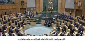 Actualité du 14/10/2018 (Ouverture du parlement) (2)