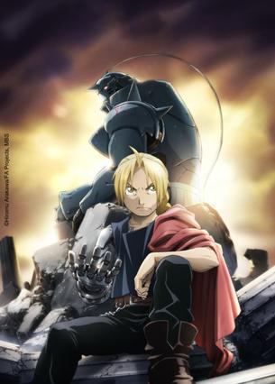 Citation - Fullmetal Alchemist