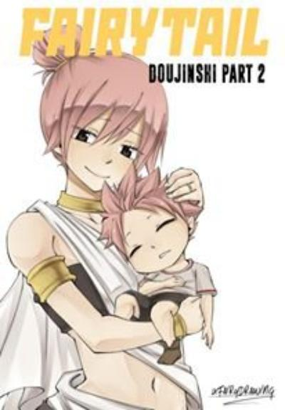 Doujinshi Dragneel Brother ♥ ( A lire ! )