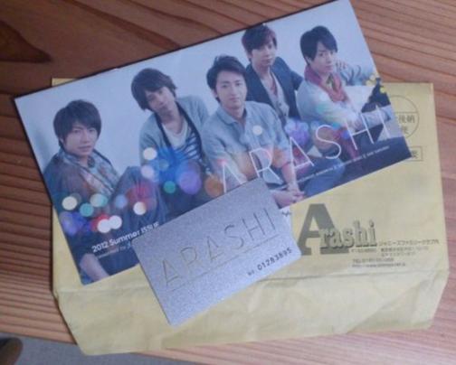 2012年10月9日 - Ma carte de membre du fan club d'Arashi est arrivée!