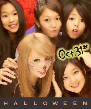 2012年10月31日 - HALLOWEEN PARTY !