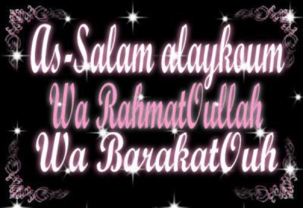 Bismillahi Rahmani Rahime [ بسم الله الرحمن الرحيم ]