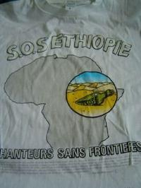 Ethiopie Chanteurs sans frontière 1985  (1/2)