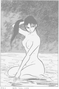 ♡❤︎Article MangaMag ( Kamui-Den). ❤︎♡