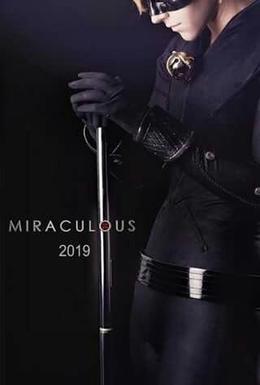 Miraculous le film