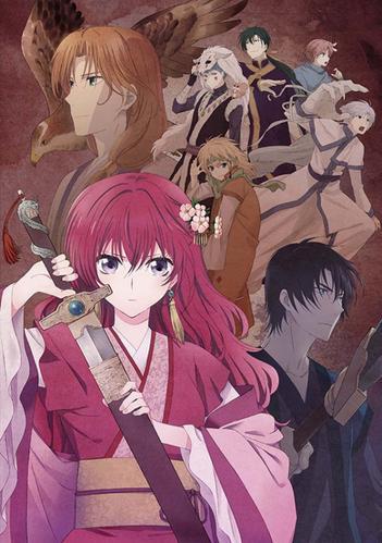 Yuna, princesse de L'Aube