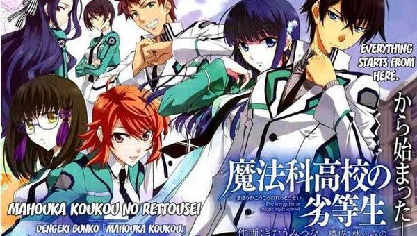 ×  [Aятίίcℓ℮ .120.]  × Les animes du printemps 2014 (アニメ一覧 2014春)