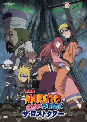 Naruto en film ! (7&8)