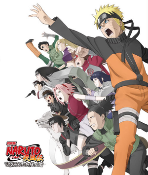 Naruto en film ! (5&6)