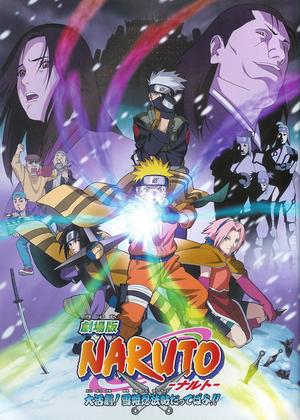 Naruto en film ! (1&2)