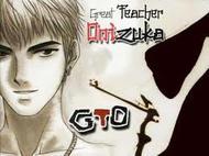 Shizuku / GTO ending 2 (2005)
