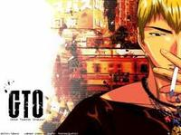 Driver's High / GTO opening 1 (2005)