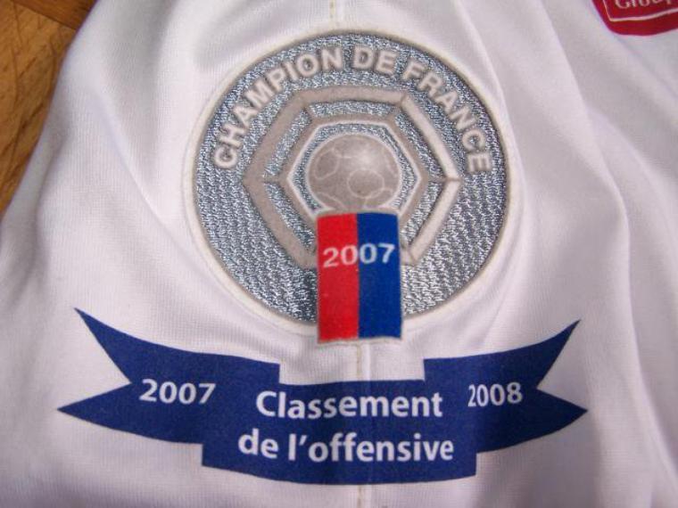 Maillot OL 2007-2008