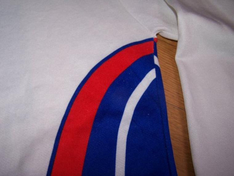 Maillot OL 1978-1979 couleur extérieur sponsor domicile