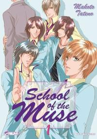 Présentation manga : School of the muse
