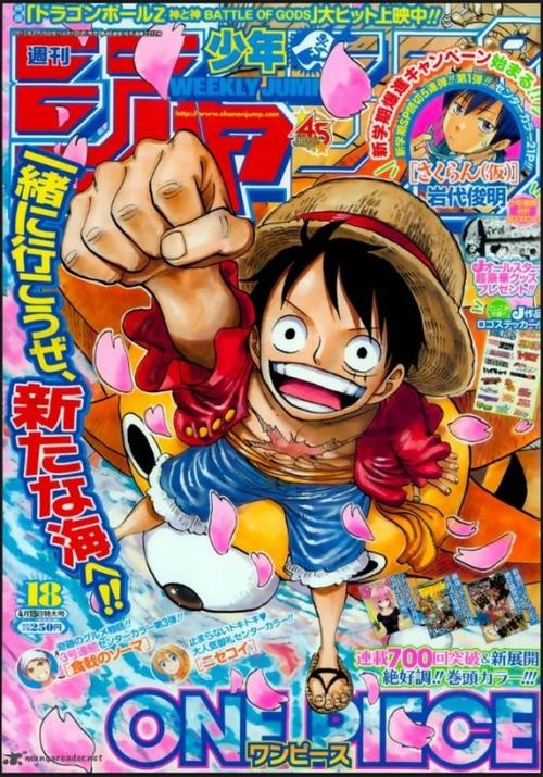 Pictures of One piece ~