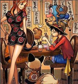 Naruto a 15 ans !