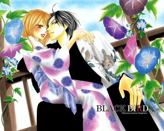 ~ Blackbird ~