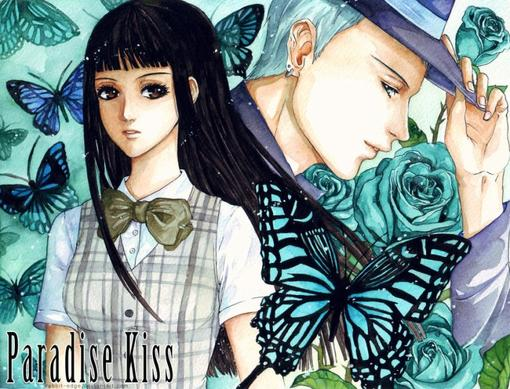 ~ Paradise Kiss. ~