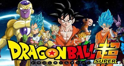 ⭐ Dragon Ball Super ⭐
