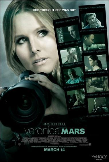 Veronica Mars : Le film