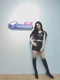 Message de Kyulkyung sur son compte !(2018.09.07)
