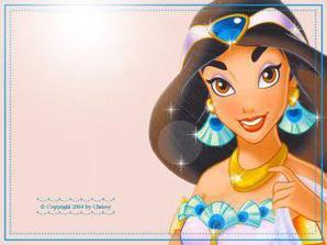 ¤¤¤ jasmine ¤¤¤