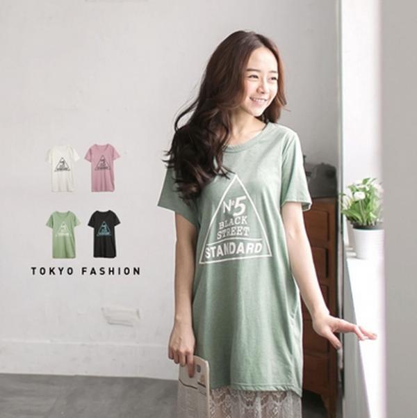 Les t-shirt en vogue à Tokyo