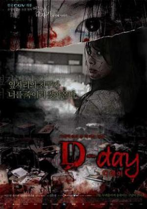 4 Horror Tales : D-Day