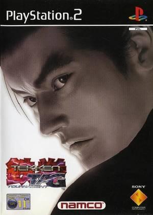 Tekken Tag Tournament - 2000