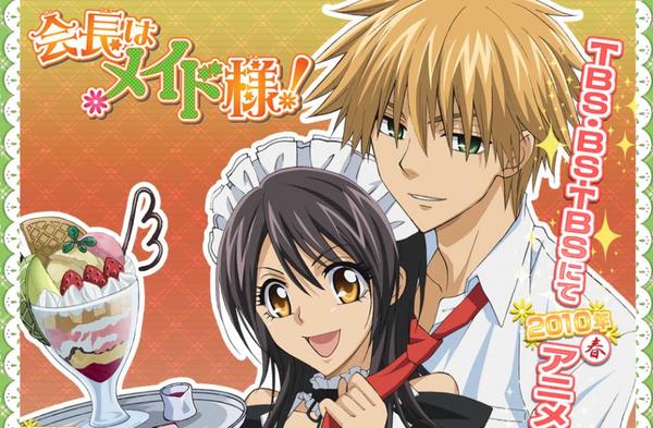 Anime / Manga : Kaichou wa Maid-sama!