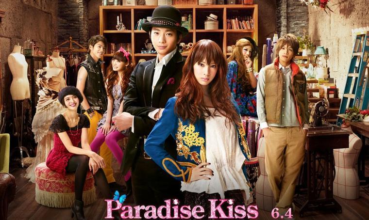 Paradiss Kiss
