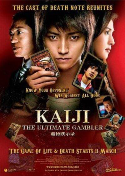 Kaiji :The Ultimate Gambler