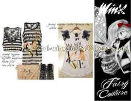 winx collection de vetement automne 2013