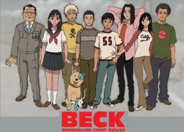 Beck (Shōnen)