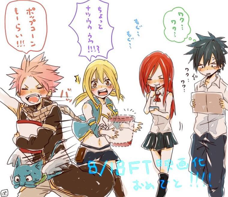 Natsu et Happy (plus communément: le gang des voleurs)
