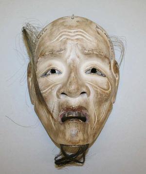 Traditions 5 : Théâtres japonais 2 : Nô
